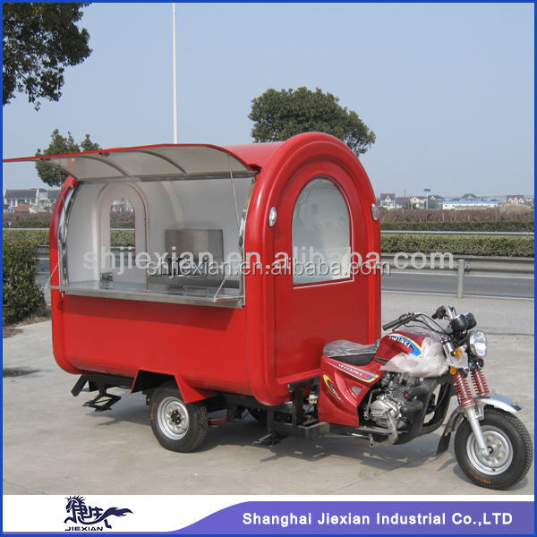 JX-FR220I Professional Outdoor Commercial mobile 3 wheel small motorcycle trailer