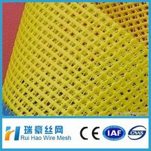 high alkali resistance reinforcement fiberglass mesh 75g/m2 wall board green building materials