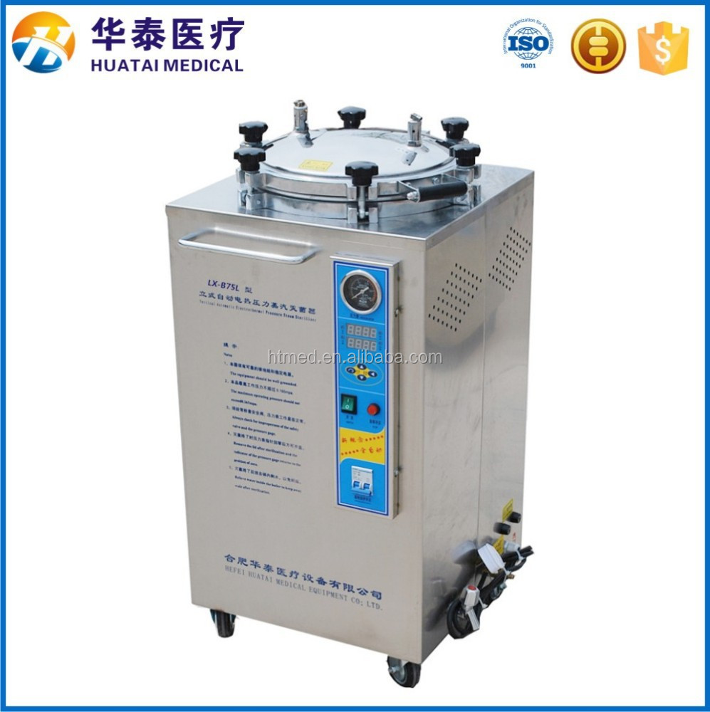 Top Quality Vertical Autoclave Sterilizer Price / Autoclave Industrial For Canned / Medical Autoclave for Hospital Cloths