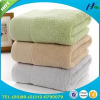 100%cotton solid fancy border22x44 bath towel