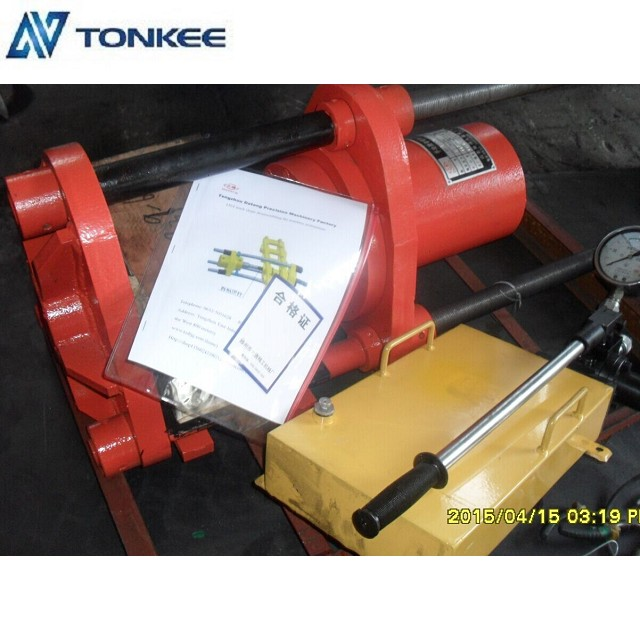 200TON professional hand power hydraulic track pin press genuine machinery portable track