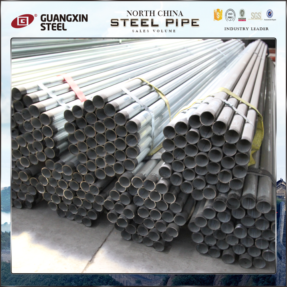 20# ms erw conduit galvanized pipe for greenhouse