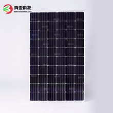 low price 260w polycrystalline solar panel for solar panel system