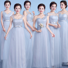 Disbest Muti-styles Slim Gray Color Long Bridesmaid Dress