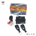 Universal car alarm security & keyless entry system with best quality