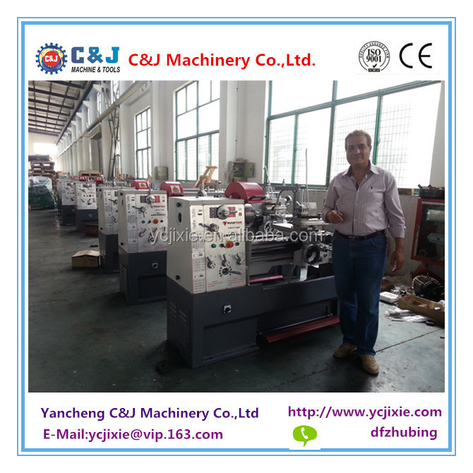 China metal cutting Lathe machine CD6241 CM6241 with CE approval