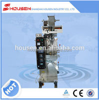 500g chicken powder seasoning packing machine