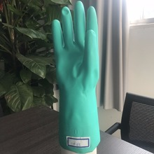 2017b Green Length 33cm Thickness 0.38mm Nitrile Glove