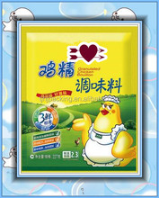 custom printed Chicken Essence Packaging Bag