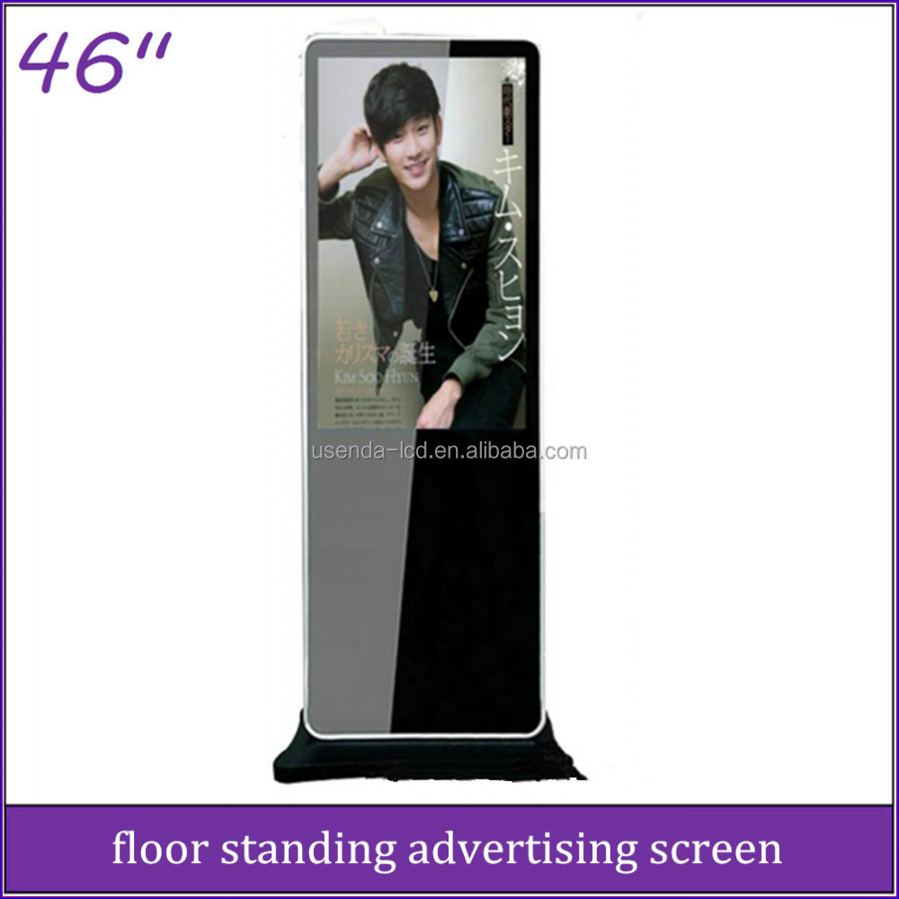 46inch stand up kiosk stand computer lcd kiosk
