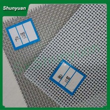 metal window screen ,Metal Privacy Screen,stainless steel window screen