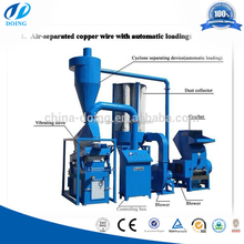 CE Scrap Copper Telecommunication Cable Recycling Machine Mill/Plant /Copper Wire Recycling Machine