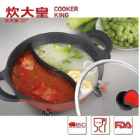 Multi-functional electric chinese hot pot