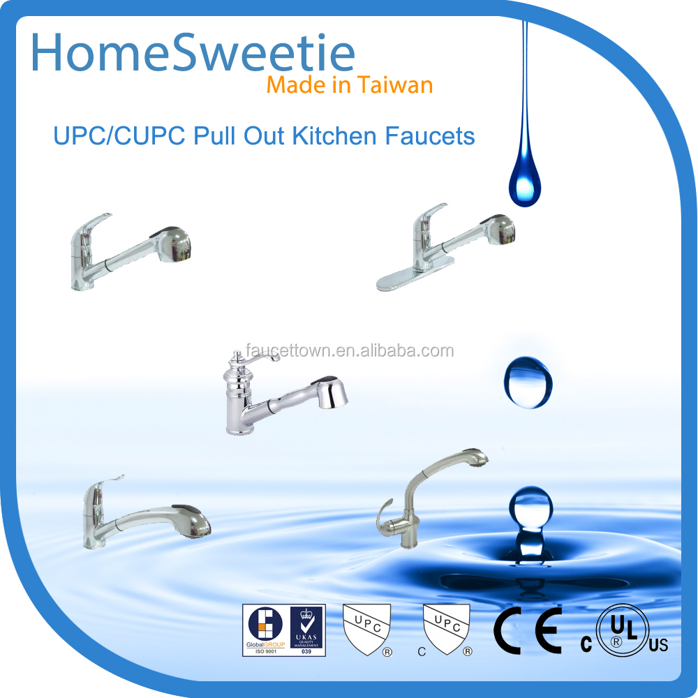 HomeSweetie Alibaba VIP Supplier Taiwan Home UPC Kitchen Faucet