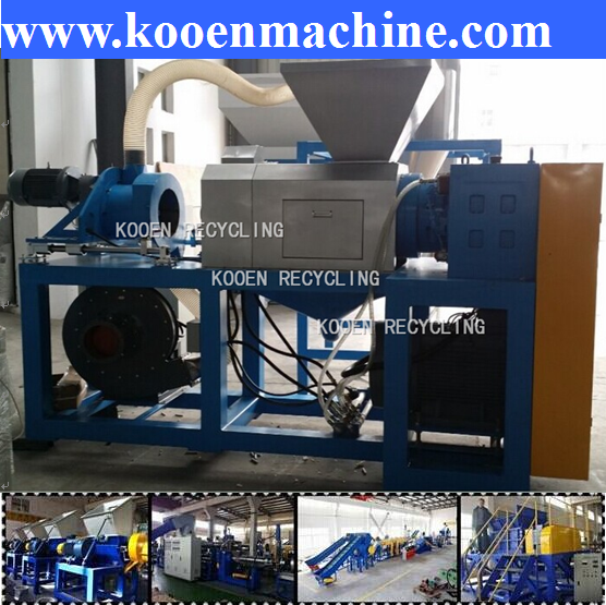 Waste PP PE film woven bags squeezer drying recycling machine