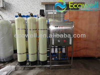 zeolite for water filtration