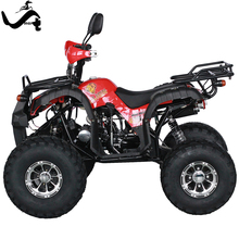 Chinese super motorcycle 4 wheel 125cc atv for sale cheap
