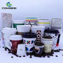 Wholesale Fancy Disposable Hot Coffee Cup With Flat Lids Pla Coated Paper Design Logo Drinking Cups With Straws
