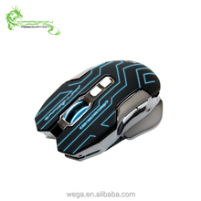 2017 Newest Auto Reload FPS Shooting Gaming mouse