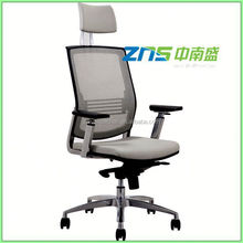 modern example of office furniture