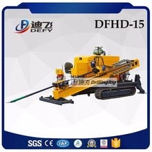 Full hydraulic DFHD-15 horizontal used tunnel boring drilling machine for sale