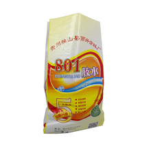 bopp laminated plastic pp woven ordinary portland cement, wall putty, glue 50kg 25kg bag