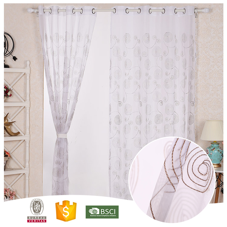 China Supplier Famous Brand Blackout faux suede curtains