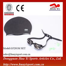 Popular High quality good perfermance no-toxic silicone swimming goggles and caps set for kid with nose clip ear plug