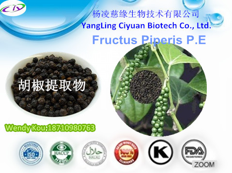 New Watersoluble Black Pepper Extract With Reliable GMP Manufacturer