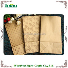 shopping/party/gift carry, small brown paper bag