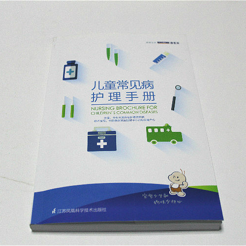 Top Quality Teaching Books For Baby Care Soft Cover Printing Service