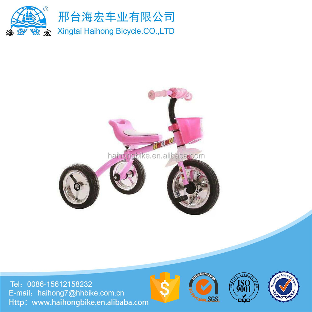 2016 hot selling kids/children/baby tricycle/trike