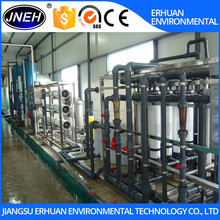 industrial ro water plant food industry of water treatment equipment