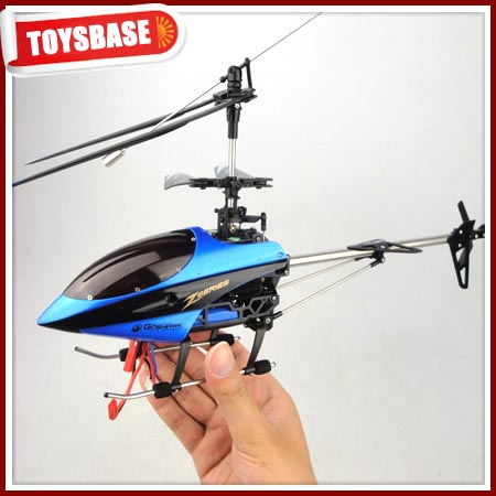 4 channel 2.4G rc helicopter 3 bladed rotor head