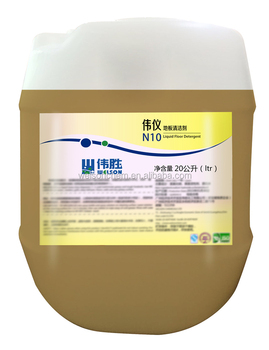Flooring Detergent Use and Detergent Type floor cleaner