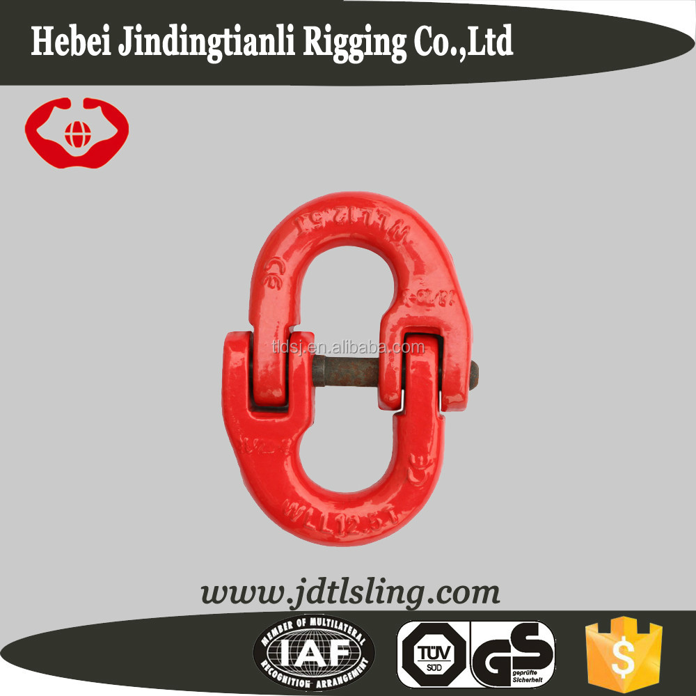Hardware Rigging G80 Alloy Forged Connecting