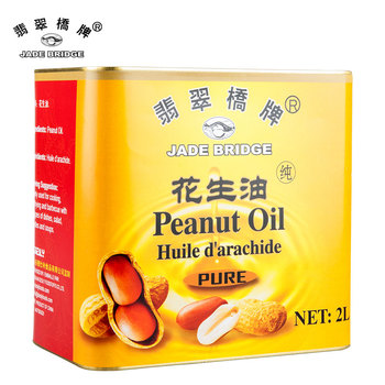2L Bulk Peanut oil Cooking Oil For Restaurants