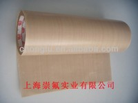 teflon coated fiberglass cloth with ptfe membrane