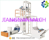 New Condition and PE Plastic Processed extruder Taiwan Quality High Speed Film blowing machine