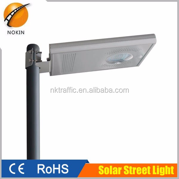 8W led led solar street light all in one for highway/street/Garden