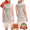 BestDance Ladies 1920s 20s Party Dress