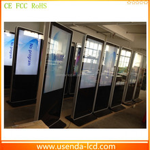 OEM good price 42 46 47 inch led portable outdoor floor stand lcd digital signage media player display kiosk screen