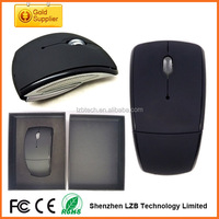 2.4G wireless rechargeable mouse computer mouse with connector foldable mouse