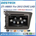 2013 car dvd gps for honda civic car dvd 2 din ZT-H8051gps