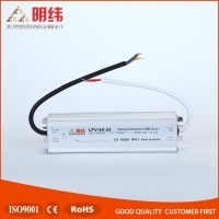 LPV-60-24 waterproof power supply 60w, output switching led 24v