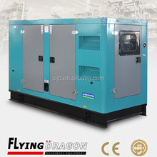Electric dynamo 100kw SDEC low noise power generation 125kva silent canopy geset