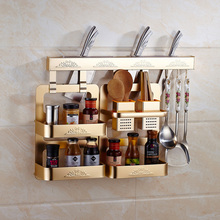 Golden Wall Mounted Space Aluminum Kitchen Organizer Holder Rack Pan Pot Holder Spice Rack Spoon Hanger Knife Block