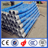 Concrete pump hose/hydraulic hose pipe/concrete rubber hose with end