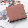 New style pure color folding square short wallet