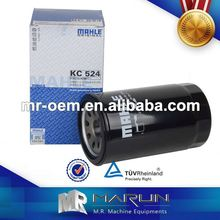 Top Quality Good Price German Technology Fuel Filter 10000-00339